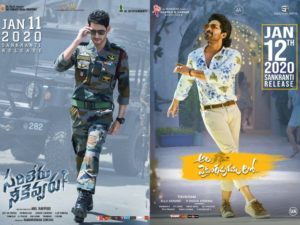 7 Telugu movies Released in 2020 / available on OTT platforms